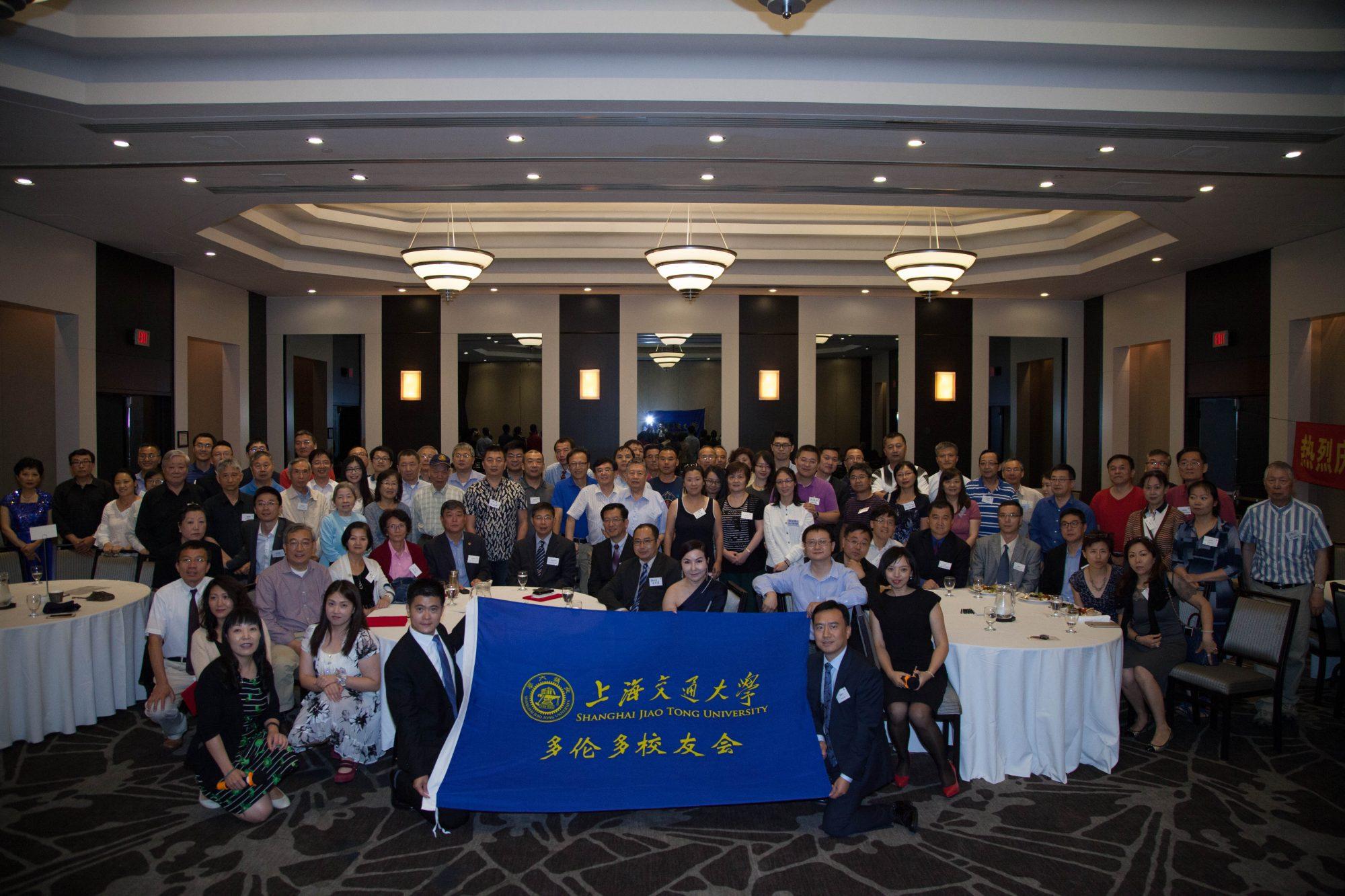 上海交通大学多伦多校友会成立大会举行